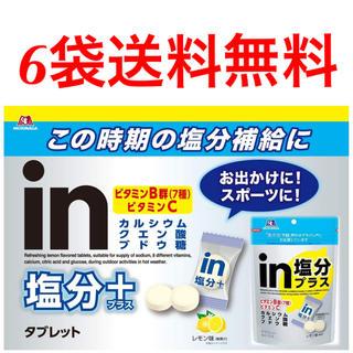 モリナガセイカ(森永製菓)の森永 inタブレット 塩分プラス レモン味 6袋(ビタミン)