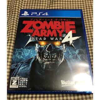 プレイステーション4(PlayStation4)のZombie Army 4:Dead War(ゾンビアーミー4:デッドウォー) (家庭用ゲームソフト)