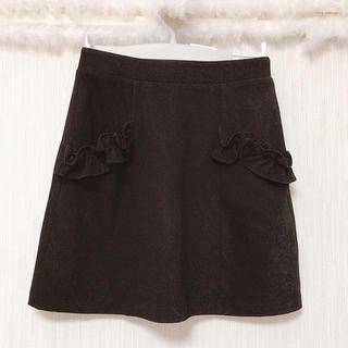 ティティアンドコー(titty&co)のティティーアンドコー 台形スカート フリルポケット Sサイズ(ミニスカート)