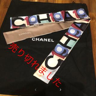 シャネル(CHANEL)のご購入者様決まりました。CHANEL リボンスカーフ ヘアバンド No.19(ヘアバンド)