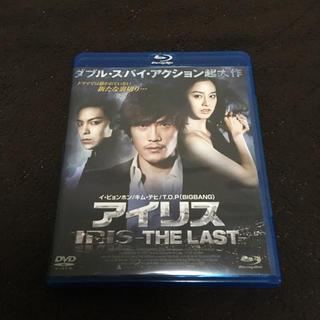 アイリス-THE LAST- スペシャル・エディション('10韓国)〈3枚組〉(外国映画)