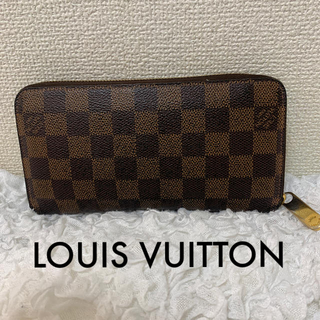 LOUIS VUITTON - ルイヴィトン ダミエ 長財布 【ジッピーウォレット】