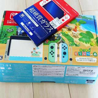 任天堂Switch熱盛り!