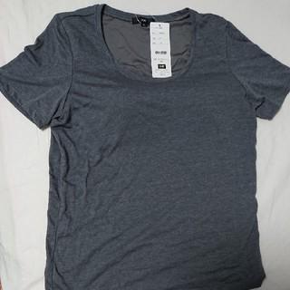 ディーエイチシー(DHC)のDHC☆カップ付きクルーネック半袖Tシャツ★チャーコールグレー★Mサイズ(Tシャツ(半袖/袖なし))