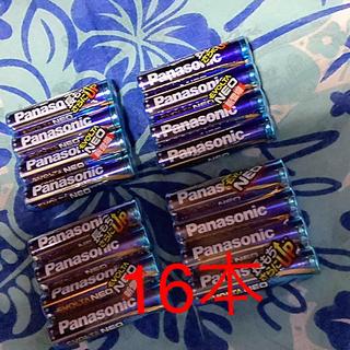 パナソニック(Panasonic)のPanasonic  単四形乾電池(日用品/生活雑貨)