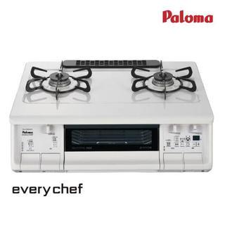 パロマピカソ(Paloma Picasso)のパロマガスコンロ 都市ガス 370WHA-w ホワイト(調理機器)