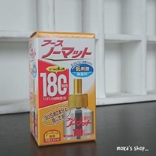 アースセイヤク(アース製薬)のアースノーマット 詰め替え 180日用 無香料(日用品/生活雑貨)