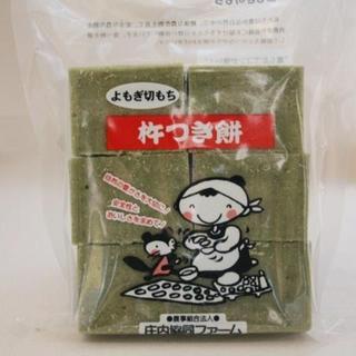 3,200円相当 庄内ファーム よもぎ餅 杵つき餅 500g×4袋