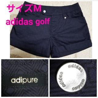アディダス(adidas)のレディースアディダスゴルフウェアショートパンツ(ウエア)