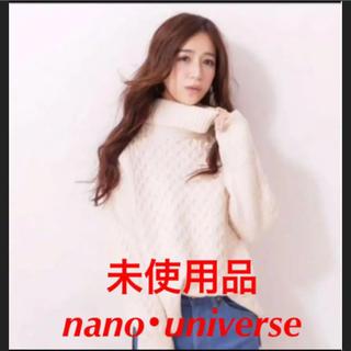 ナノユニバース(nano・universe)の【Marisol 12月号掲載】ソフトラムケーブル柄タートルニット(ニット/セーター)