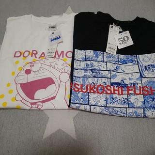 ジーユー(GU)のGU ドラえもんコラボTシャツ二枚セット(Tシャツ/カットソー(半袖/袖なし))