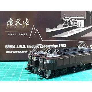 TOMIX 92904 碓氷峠 茶 EF63(鉄道模型)