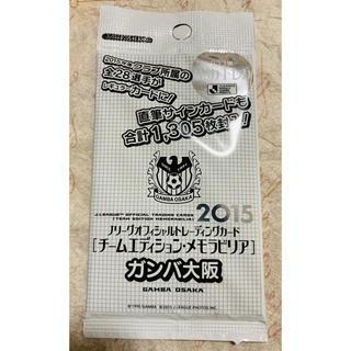 エポック(EPOCH)の絶版!ガンバ大阪2015Jリーグオフィシャルサッカートレカ!(スポーツ選手)