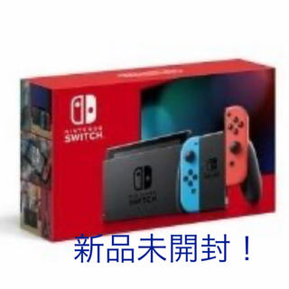 switch 本体 新品未開封 ネオンブルー・ネオンレッド