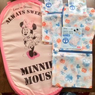 Disney - 【先着1名様限定★新品未使用】DAISO ミッキー&ミニー ランドリー用品セット