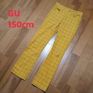 ジーユー(GU)のチェックパンツGU キッズパンツ150cm(パンツ/スパッツ)