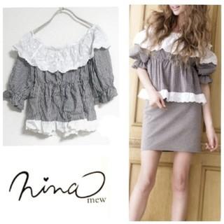 Nina mew - 【ニーナミュウ】オフショル ブラウス