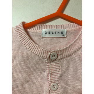 celine - セリーヌカーディガン90