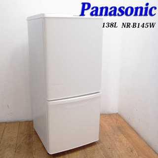 Panasonic ホワイトカラー 138L 冷蔵庫 EL12(冷蔵庫)