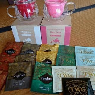 ルピシア(LUPICIA)の⭐ルピシア 高級紅茶&ティーポット⭐(茶)