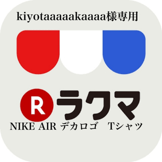 ナイキ(NIKE)の激レア NIKE AIR デカロゴ ビッグシルエット Tシャツ ストリート(Tシャツ/カットソー(半袖/袖なし))