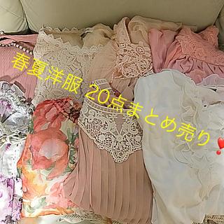 Pinky&Dianne - レディース 春夏 トップス&ボトムス 20点まとめ売り