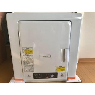 ヒタチ(日立)の日立 衣類乾燥機 (乾燥容量 4kg) DE-N40WX(W) ピュアホワイト(衣類乾燥機)
