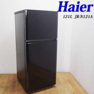 美品 121L ブラックカラー 冷蔵庫 除菌 EL14(冷蔵庫)