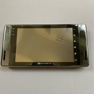 シャープ(SHARP)の美品 EMOBILE SHARP ポケットPC S01SH(携帯電話本体)