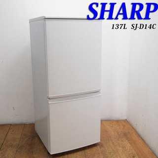 良品 便利などっちもつけかえドア 137L 冷蔵 EL15(冷蔵庫)
