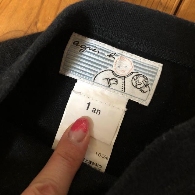 agnes b.(アニエスベー)のアニエスベー アンファン サイズ1ans カットソー&パンツ&パンツ2枚セット キッズ/ベビー/マタニティのベビー服(~85cm)(シャツ/カットソー)の商品写真