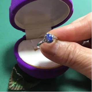ブルー石 スターあり リング 6.5(リング(指輪))