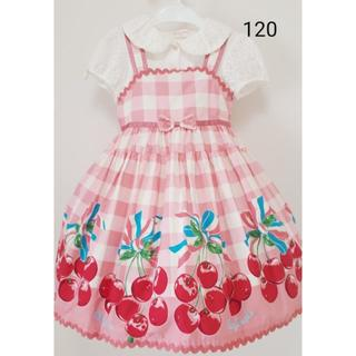 Shirley Temple - ギンガムチェリーJSK 120 シャーリーテンプル ピンク