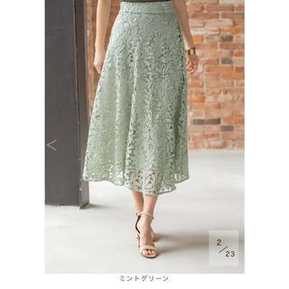 スタイルデリ(STYLE DELI)の【LUXE】クラッシーレースフレアスカート styledely(ロングスカート)