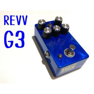 REVV G3クローン(エフェクター)