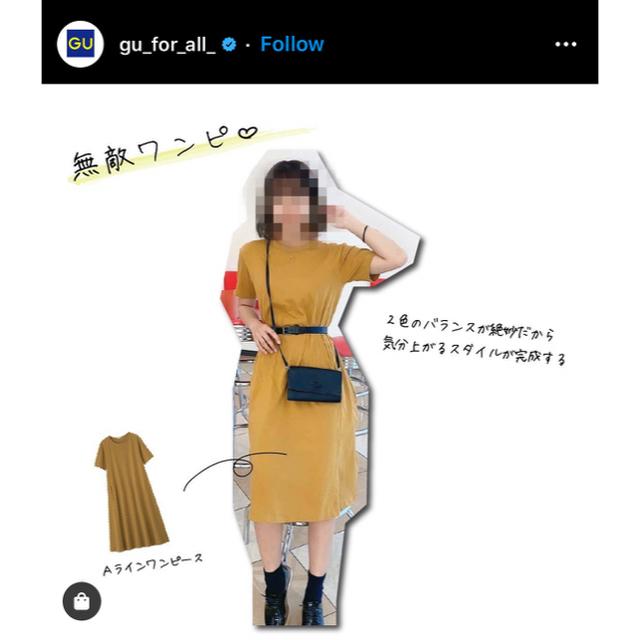 GU(ジーユー)のAラインワンピース(半袖)XL レディースのワンピース(ロングワンピース/マキシワンピース)の商品写真