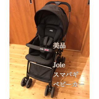 ジョイー(Joie (ベビー用品))の(美品)Joie (イギリス)ベビーカー スマバギ(ベビーカー/バギー)