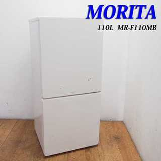 フラットタイプ ホワイトカラー 110L 冷蔵庫 CL34(冷蔵庫)