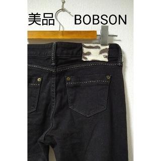 ボブソン(BOBSON)のBOBSON  スイートヒップ  黒  パンツ(カジュアルパンツ)