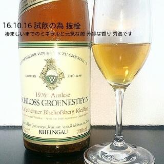 hiruma様専用ページ(ワイン)
