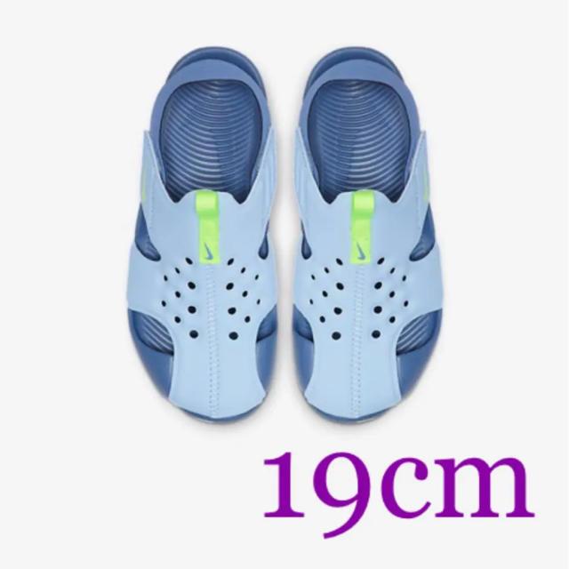 NIKE(ナイキ)のナイキ サンレイ プロテクト 2 キッズサンダル 19cm キッズ/ベビー/マタニティのキッズ靴/シューズ(15cm~)(サンダル)の商品写真