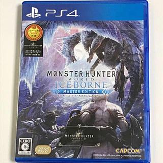 プレイステーション4(PlayStation4)のモンスターハンターワールド:アイスボーン マスターエディション - PS4(家庭用ゲームソフト)