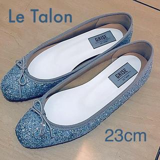 ルタロン(Le Talon)のLe Talon♡グリッターラメバレエシューズ(バレエシューズ)