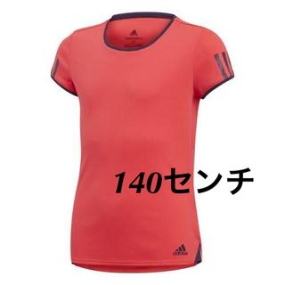 アディダス(adidas)のアディダス テニスシャツ ガールズ 140(ウェア)
