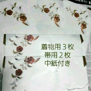 『辻が花 』高級たとう紙 新品   中紙付き 着物用3枚帯用2枚 『日本製』(着物)