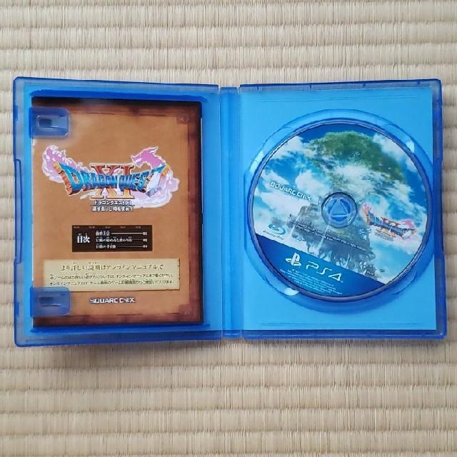 SQUARE ENIX(スクウェアエニックス)のドラゴンクエストXI 過ぎ去りし時を求めて PS4 エンタメ/ホビーのゲームソフト/ゲーム機本体(家庭用ゲームソフト)の商品写真
