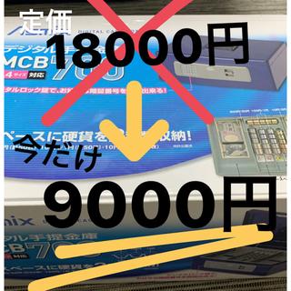 【11000円から値下げしました】デジタル手堤金庫
