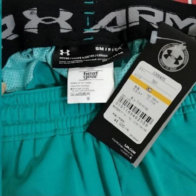 UNDER ARMOUR(アンダーアーマー)の新品 半額 アンダーアーマーハーフパンツ メンズのパンツ(ショートパンツ)の商品写真
