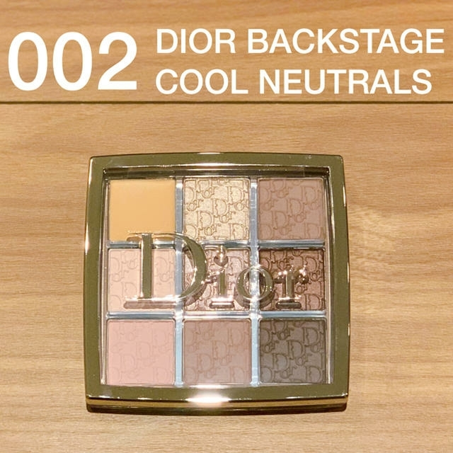 Christian Dior(クリスチャンディオール)のディオールアイシャドウ  クール ローズウッド2点セット コスメ/美容のベースメイク/化粧品(アイシャドウ)の商品写真