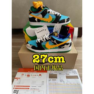 ナイキ(NIKE)の27cm Nike SB Dunk Ben Jerry ベン & ジェリーズ(スニーカー)